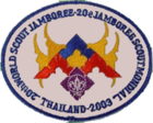 20th World Scout Jamboree.png